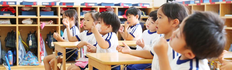 教室の園児