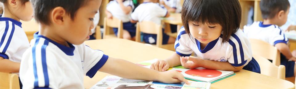 絵本を読む園児